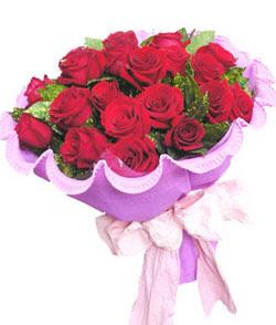 12 adet kırmızı gülden görsel buket  Nevşehir İnternetten çiçek siparişi
