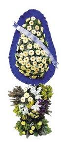 Nevşehir çiçek satışı  sepet dügün nikah ve açilislara