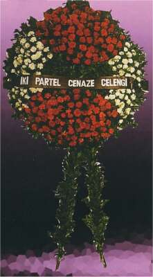 Nevşehir çiçek online çiçek siparişi  cenaze çelengi - cenazeye çiçek  Nevşehir güvenli kaliteli hızlı çiçek