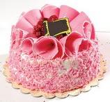 Pasta  4 ile 6 kisilik framboazli yas pasta  Nevşehir hediye çiçek yolla