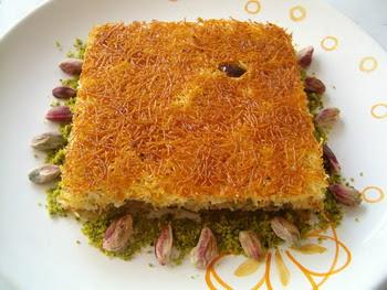 online pastane Essiz lezzette 1 kilo kadayif  Nevşehir çiçek , çiçekçi , çiçekçilik